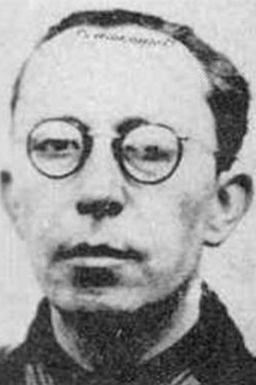 Kroll Oskar